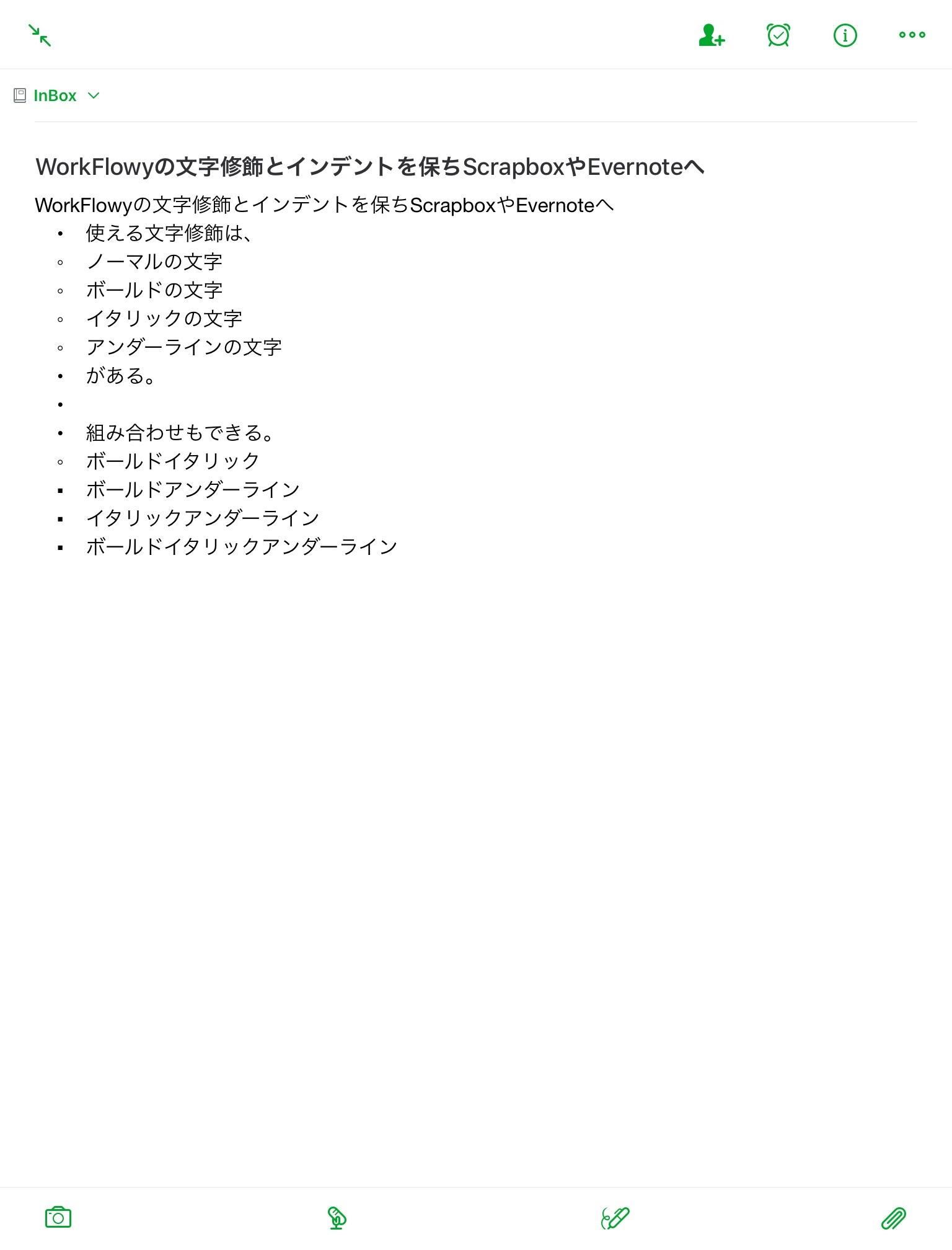 f:id:sorashima:20200731233042j:plain:w637