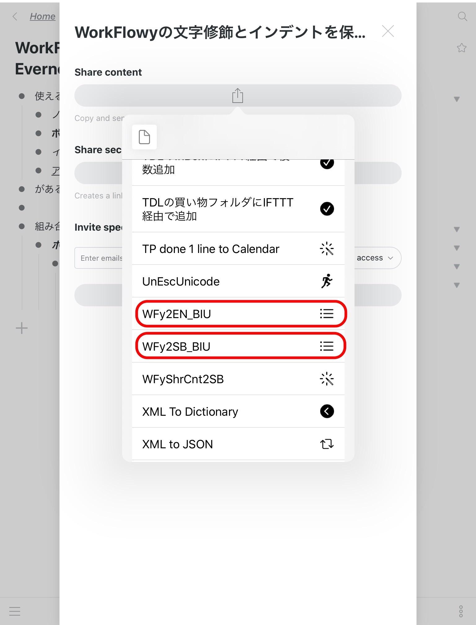 f:id:sorashima:20200731233124j:plain:w637