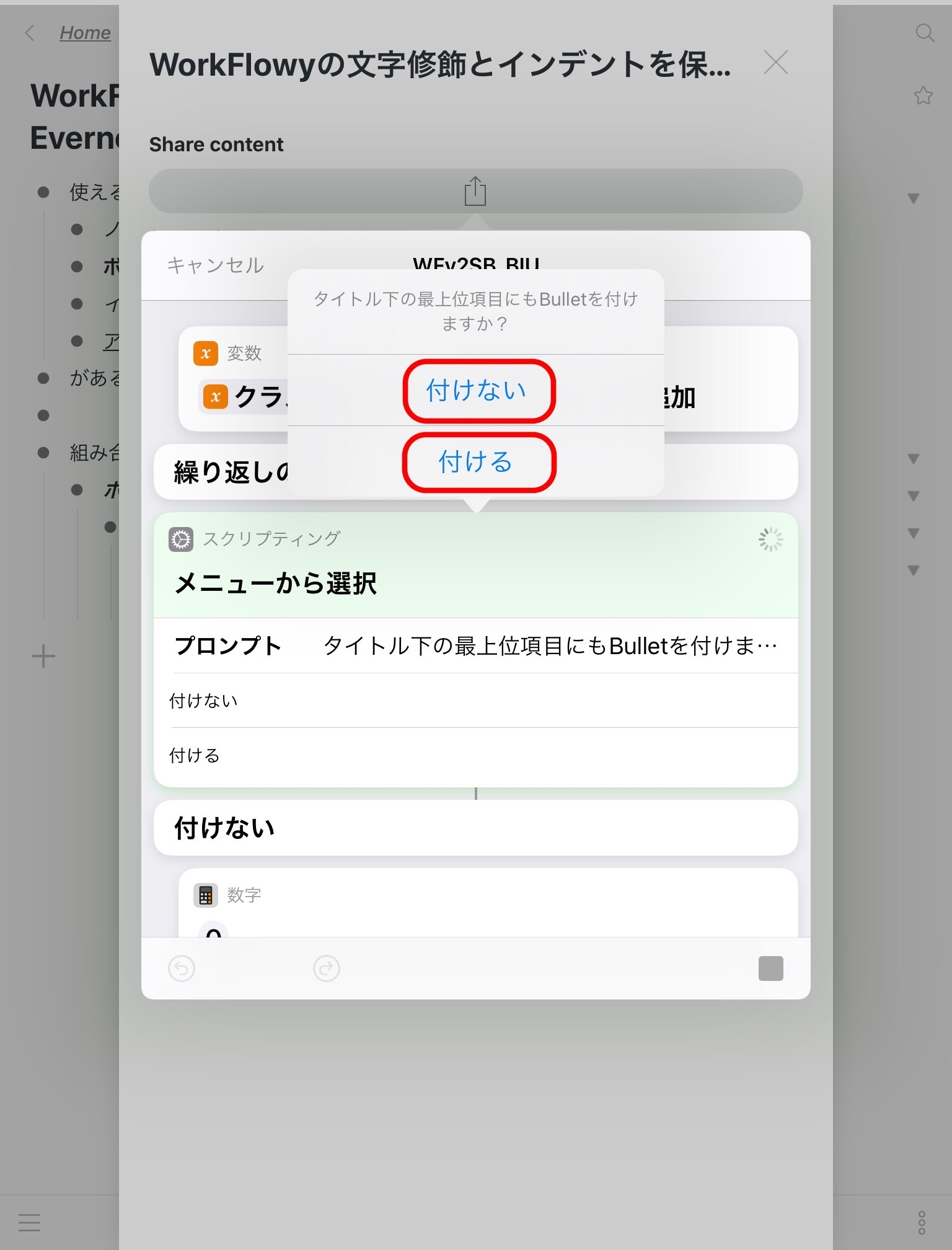 f:id:sorashima:20200731233155j:plain:w637
