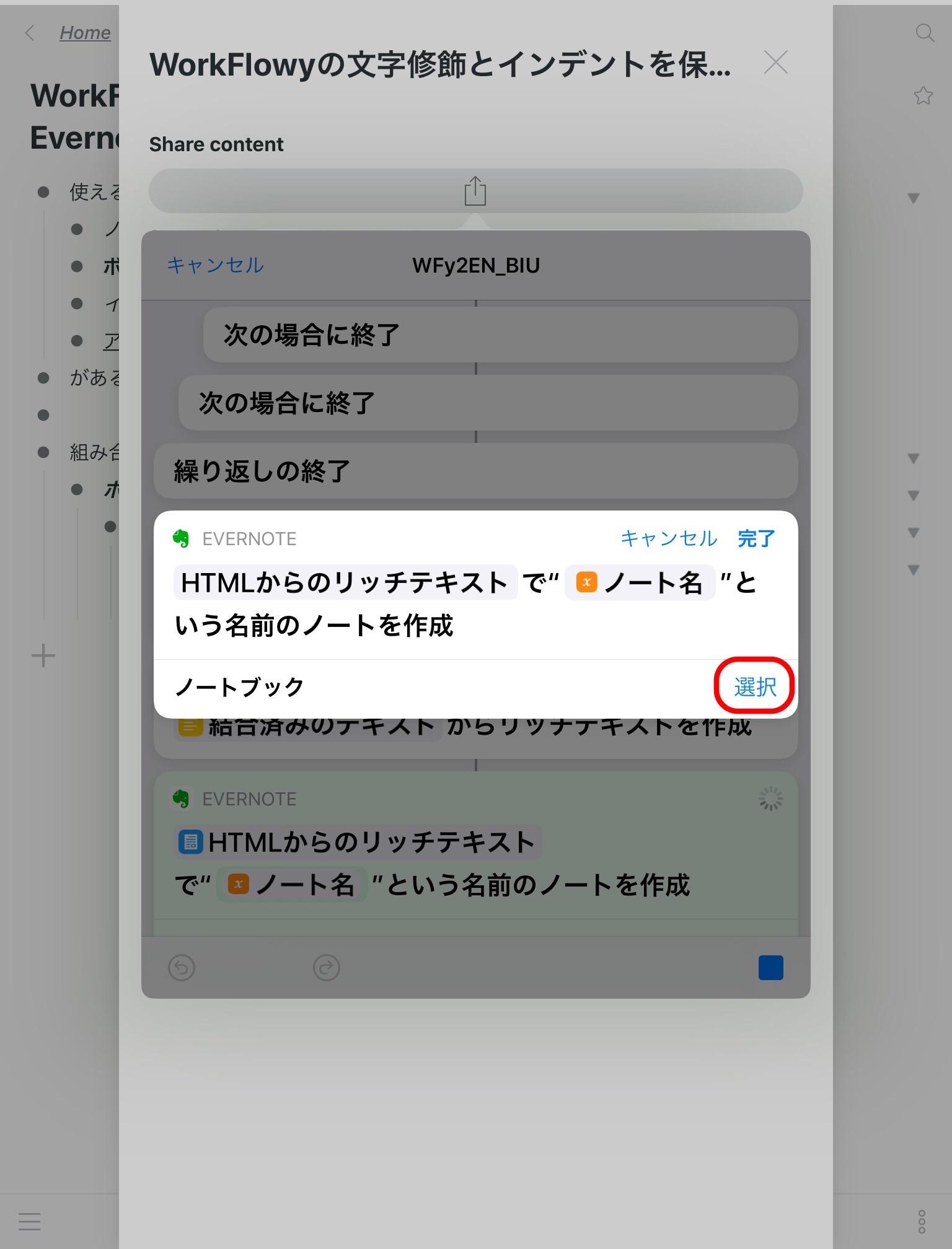f:id:sorashima:20200731233246j:plain:w637