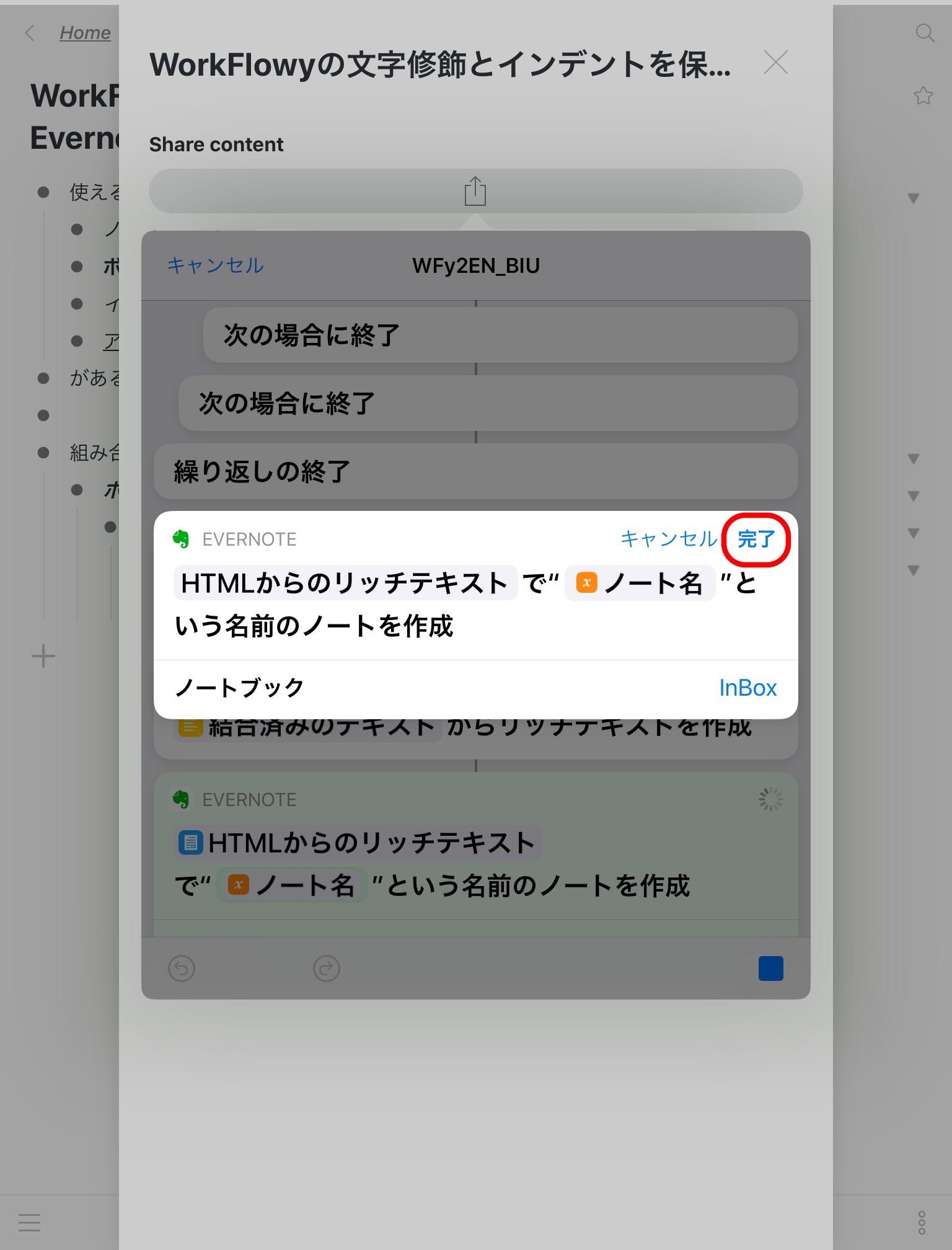 f:id:sorashima:20200731233330j:plain:w637