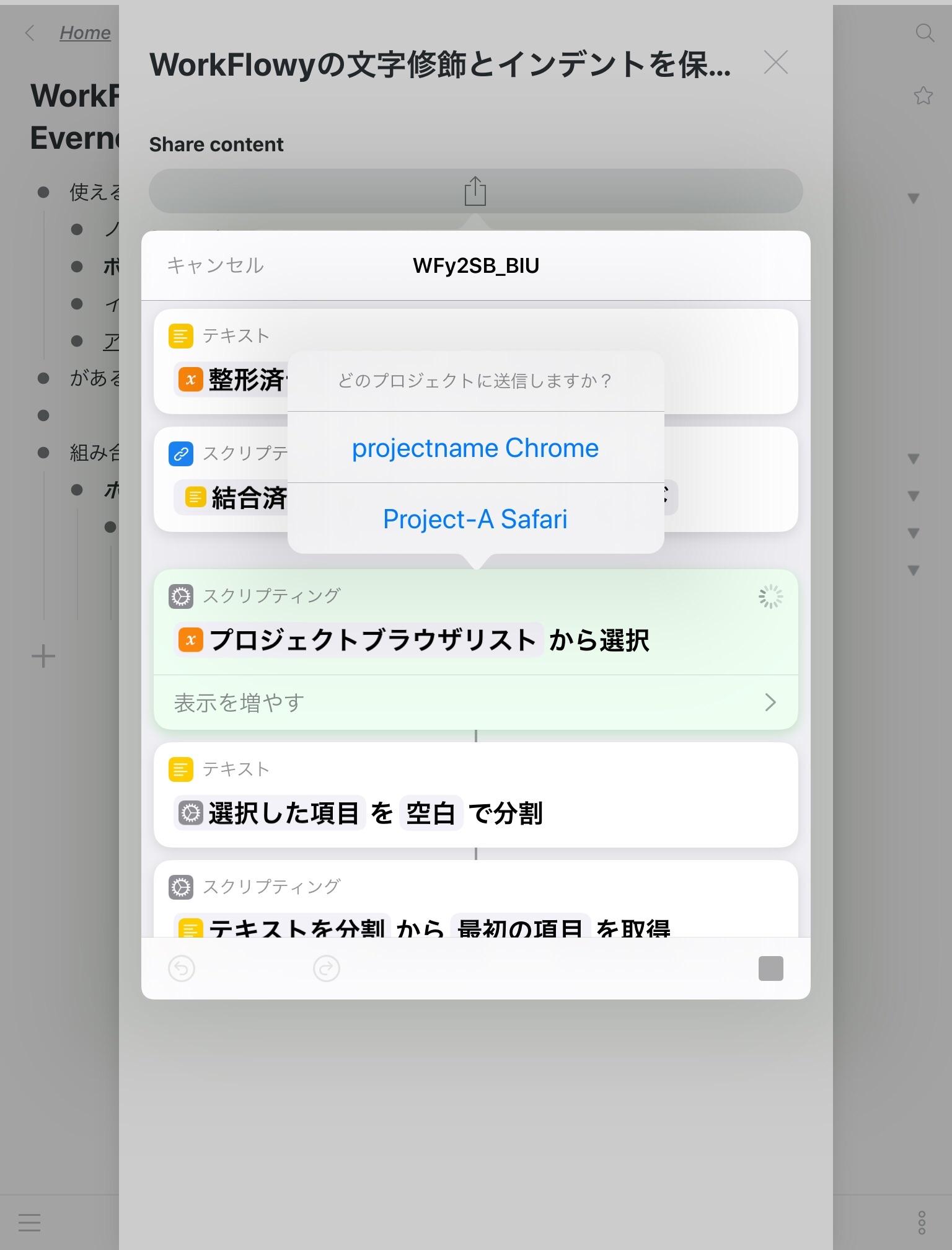 f:id:sorashima:20200731233515j:plain:w637