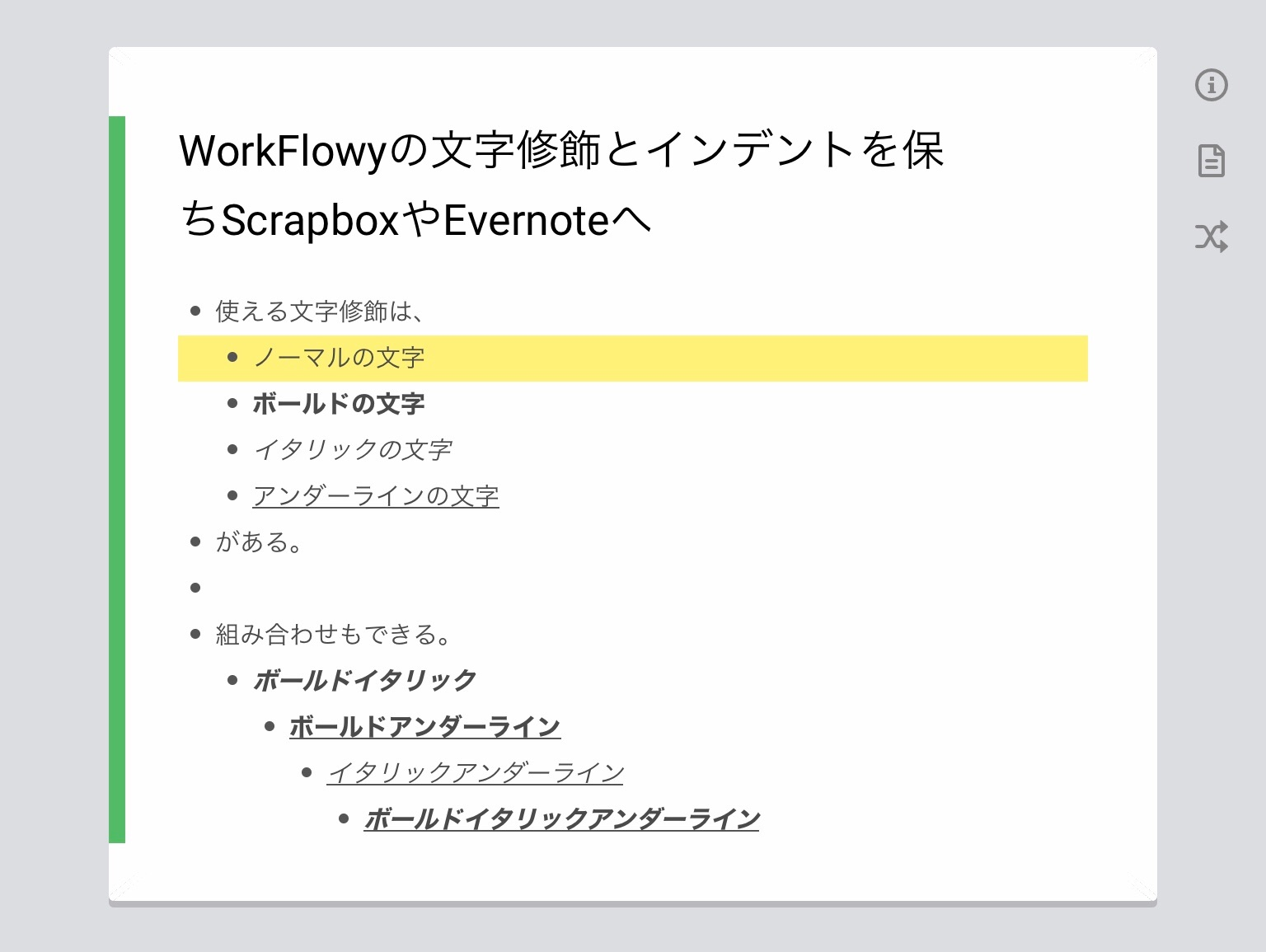 f:id:sorashima:20200731233602j:plain:w637