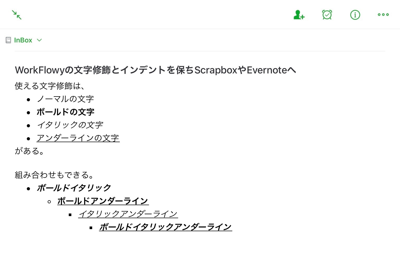 f:id:sorashima:20200801182814j:plain:w637