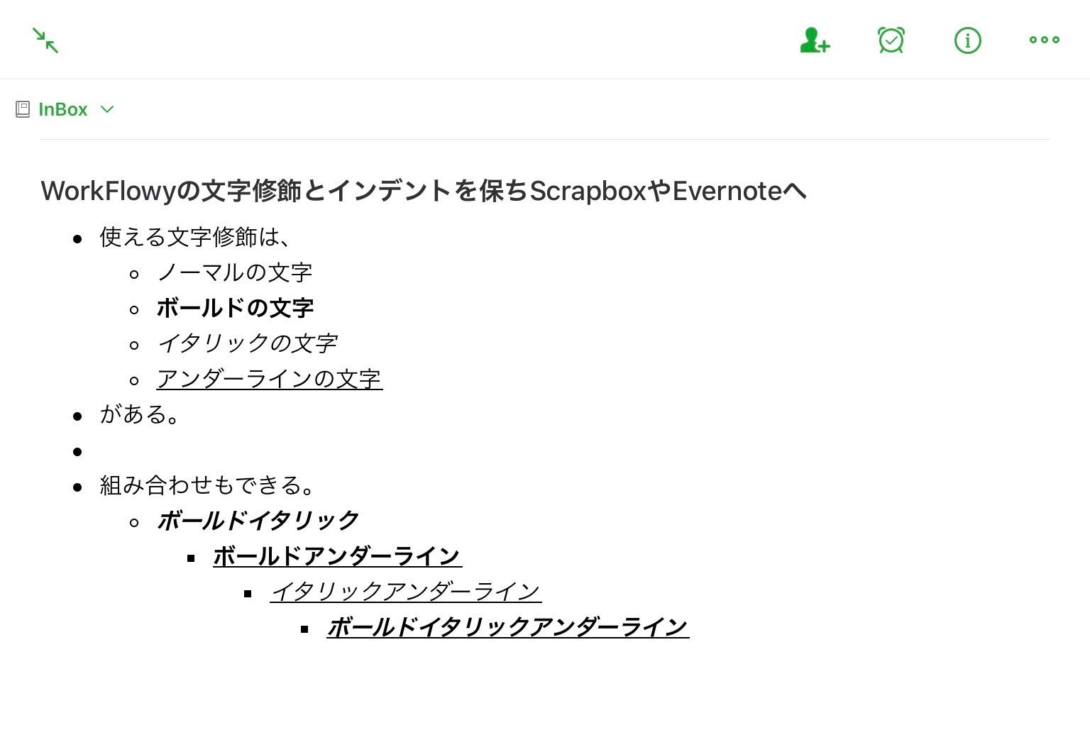 f:id:sorashima:20200801182903j:plain:w637