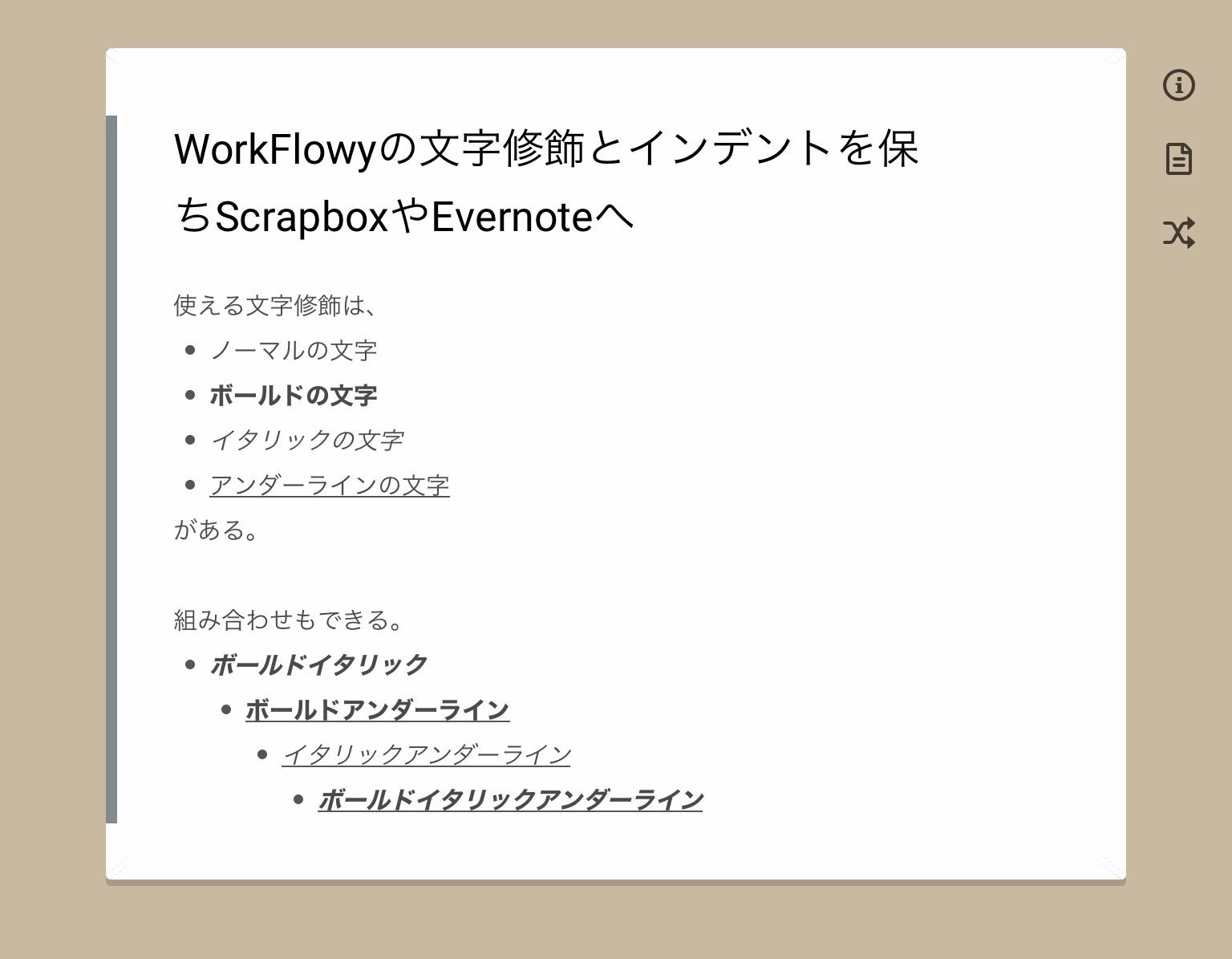 f:id:sorashima:20200801193345j:plain:w637