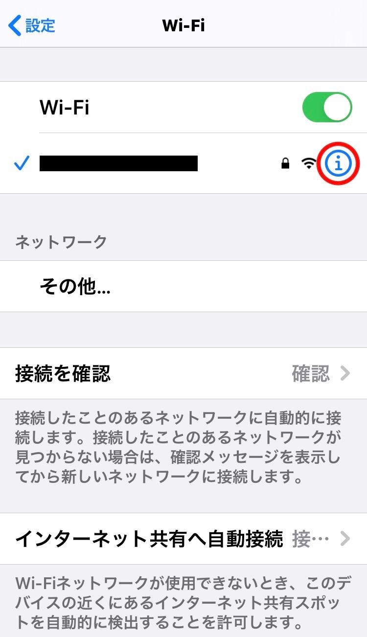 f:id:sorashima:20200809175806j:plain:w311