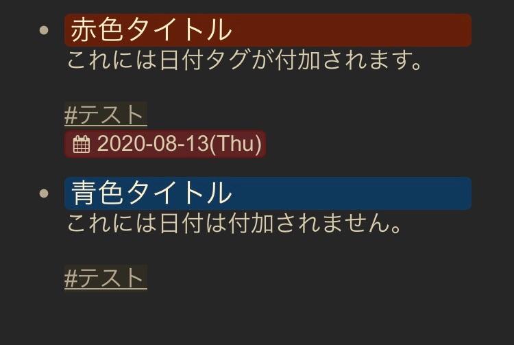 f:id:sorashima:20200813200344j:plain:w311