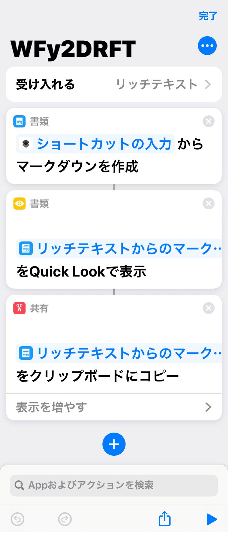 f:id:sorashima:20200815151403p:plain:w311