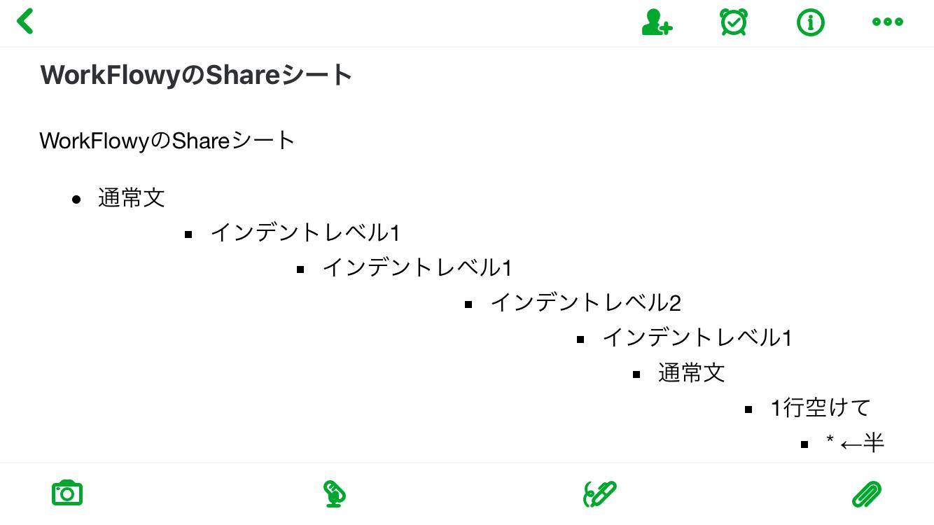 f:id:sorashima:20200815162819p:plain:w553