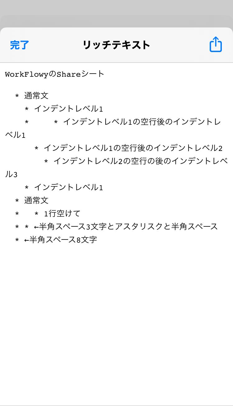 f:id:sorashima:20200815171202p:plain:w311
