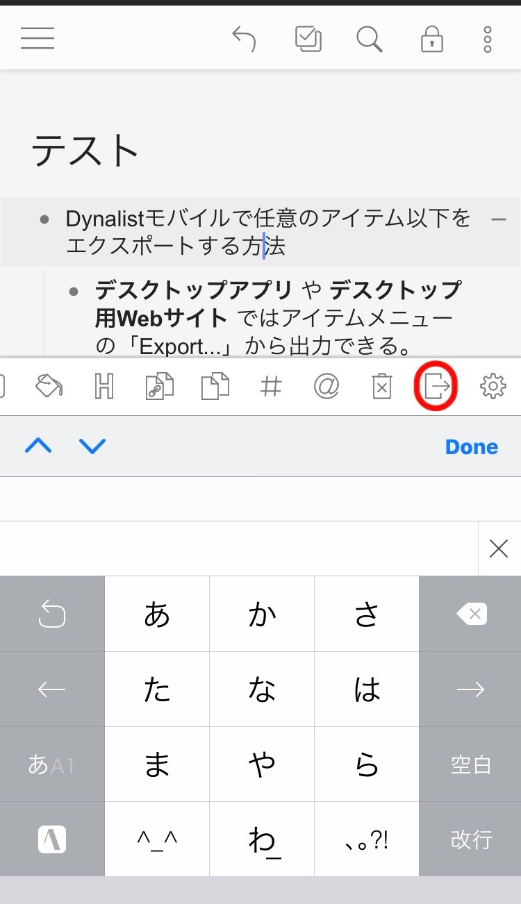 f:id:sorashima:20200820174623j:plain:w311