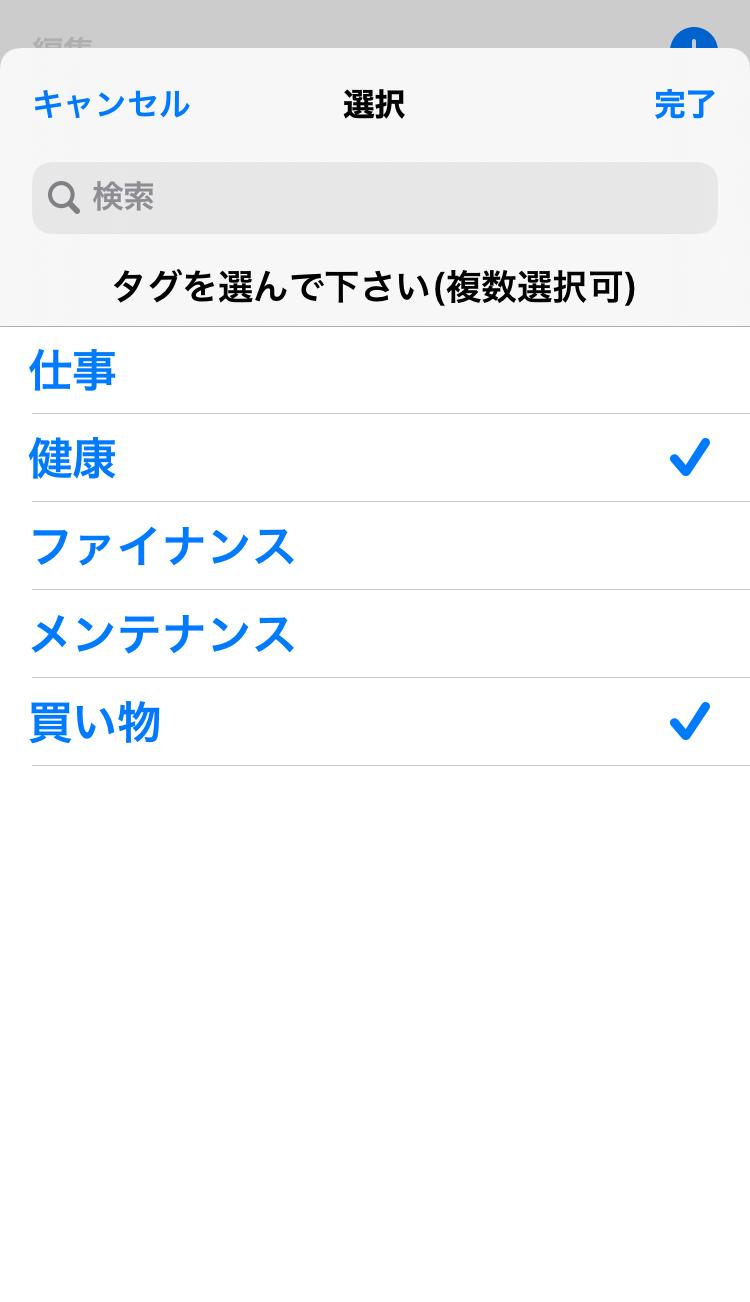 f:id:sorashima:20200823184856p:plain:w311