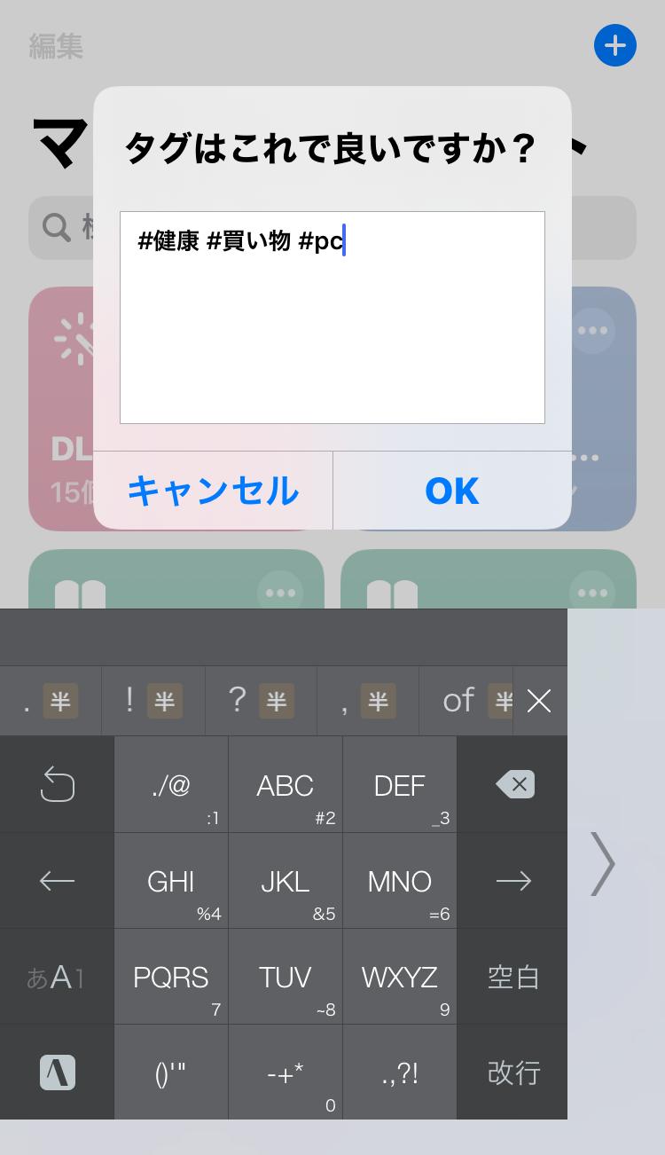 f:id:sorashima:20200823184910p:plain:w311