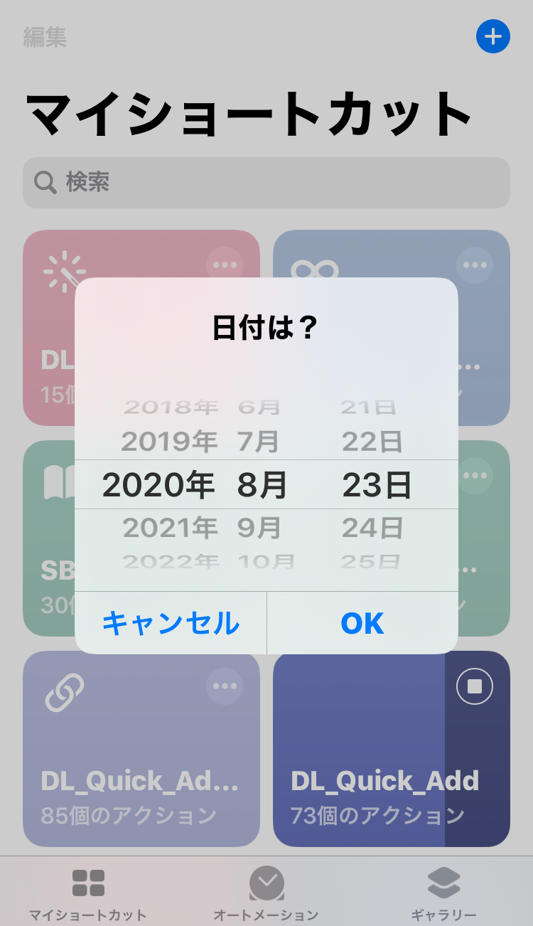 f:id:sorashima:20200823184952p:plain:w311