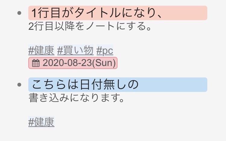 f:id:sorashima:20200823185149j:plain:w311