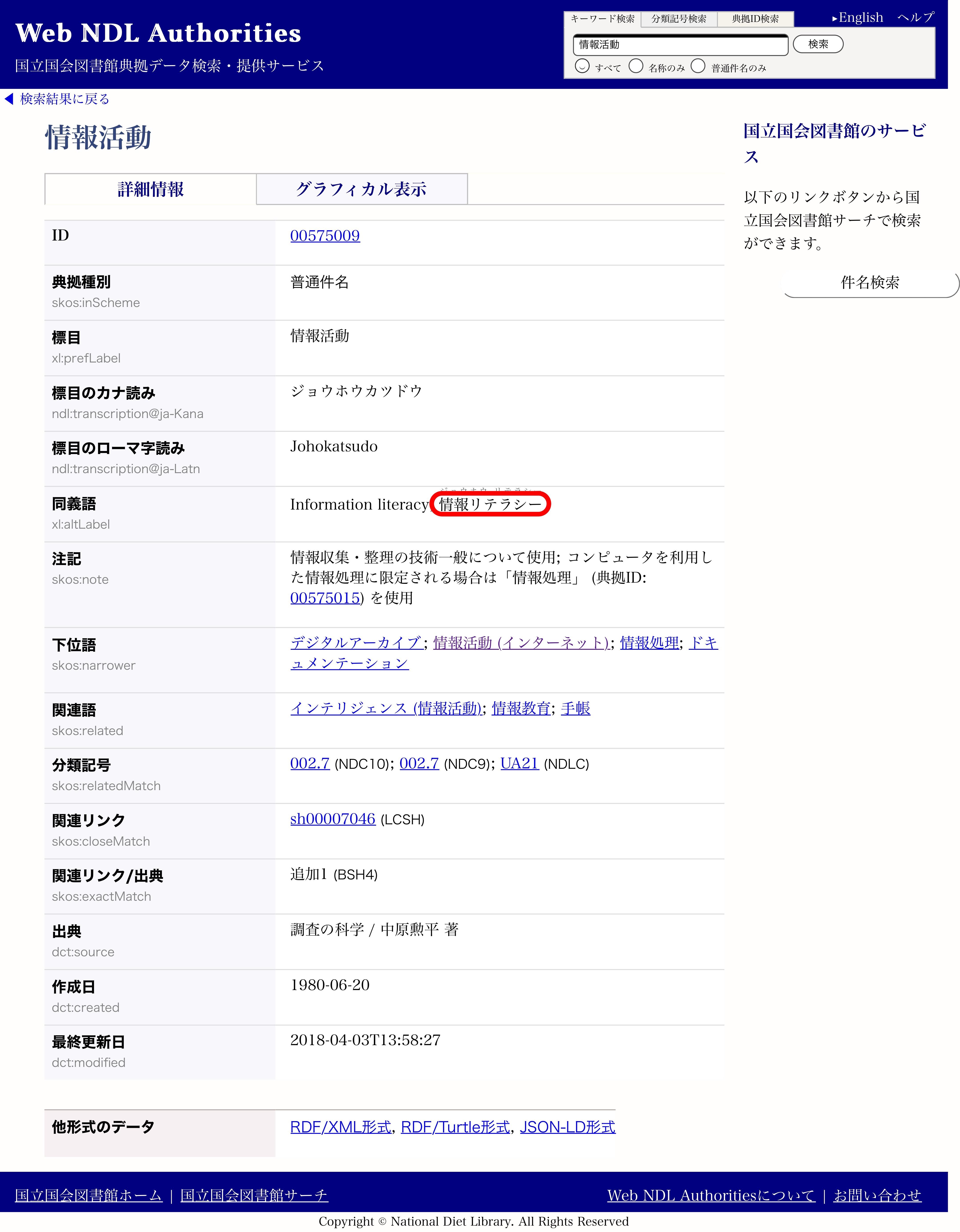 f:id:sorashima:20201001235856j:plain:w1792