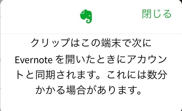 f:id:sorashima:20201010035813j:plain:w265