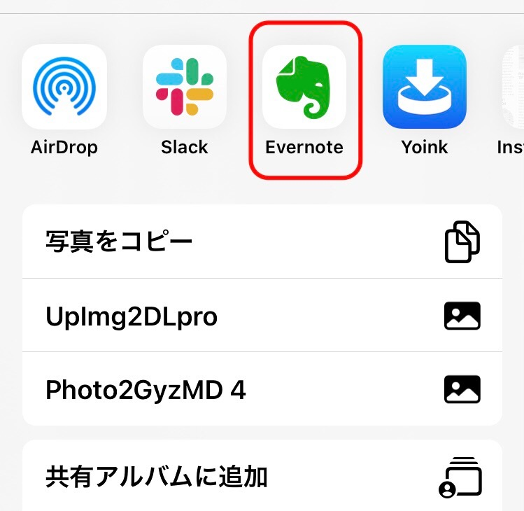 f:id:sorashima:20201012181850j:plain:w311
