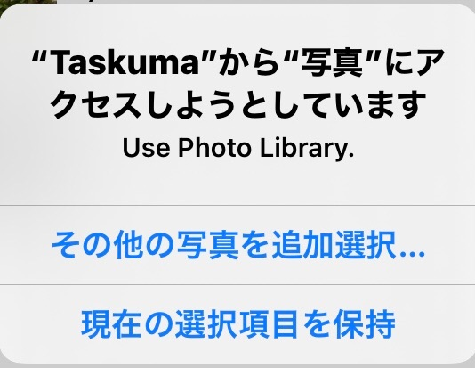 f:id:sorashima:20201020004238j:plain:w221