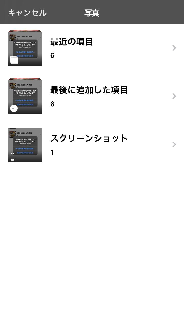 f:id:sorashima:20201020004457p:plain:w311