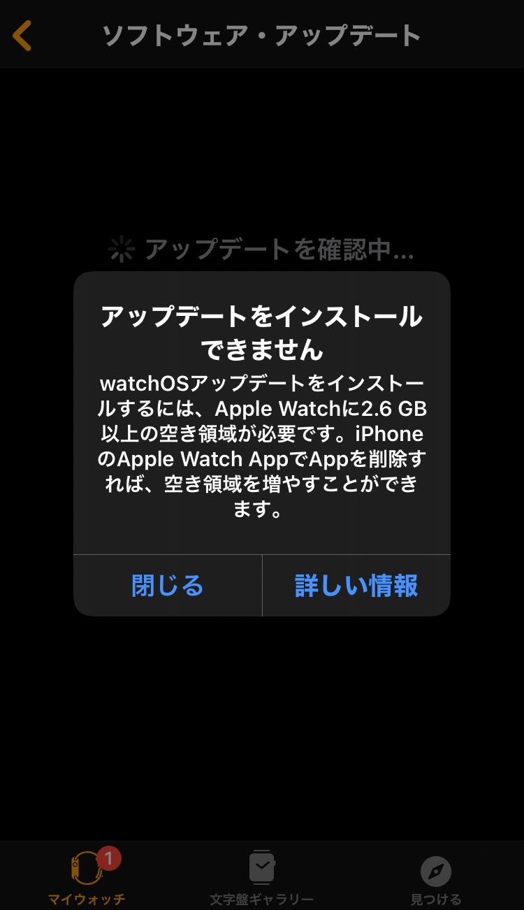 f:id:sorashima:20201109201254p:plain:w311