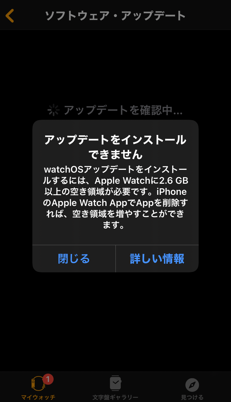 f:id:sorashima:20201109201606p:plain:w311