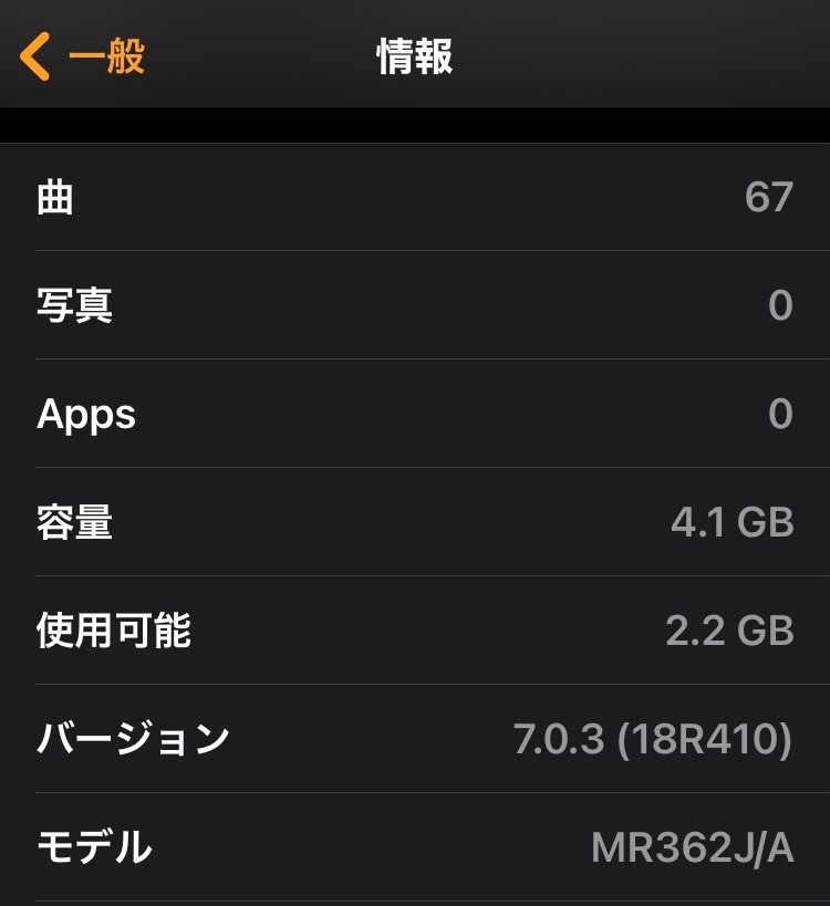 f:id:sorashima:20201109202256j:plain:w311