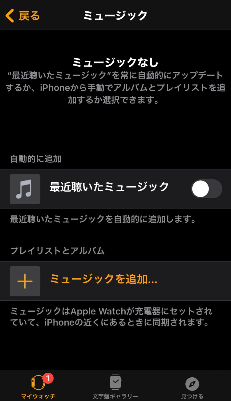 f:id:sorashima:20201109202529p:plain:w311