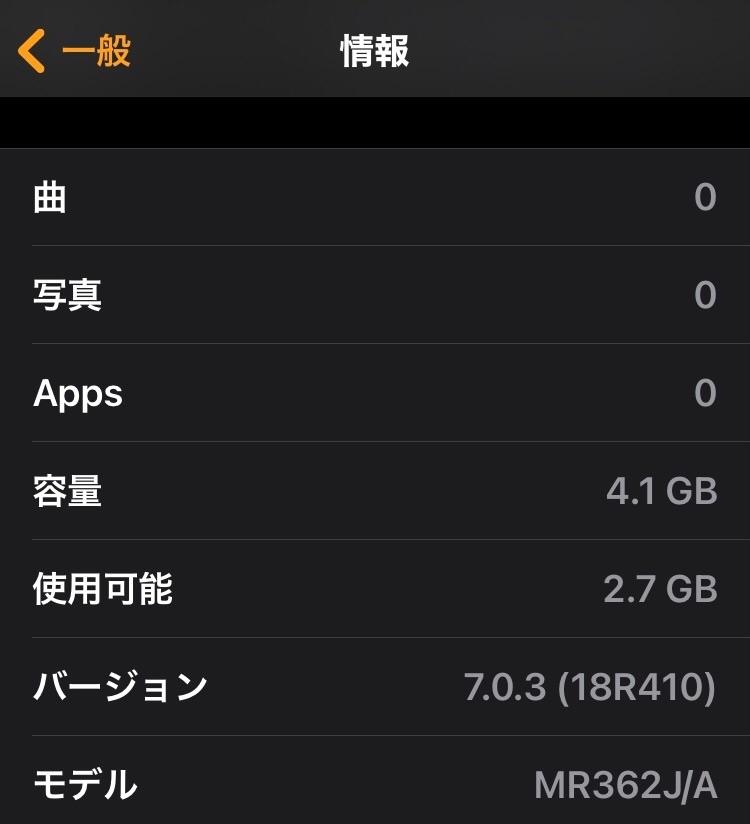 f:id:sorashima:20201109203053j:plain:w311