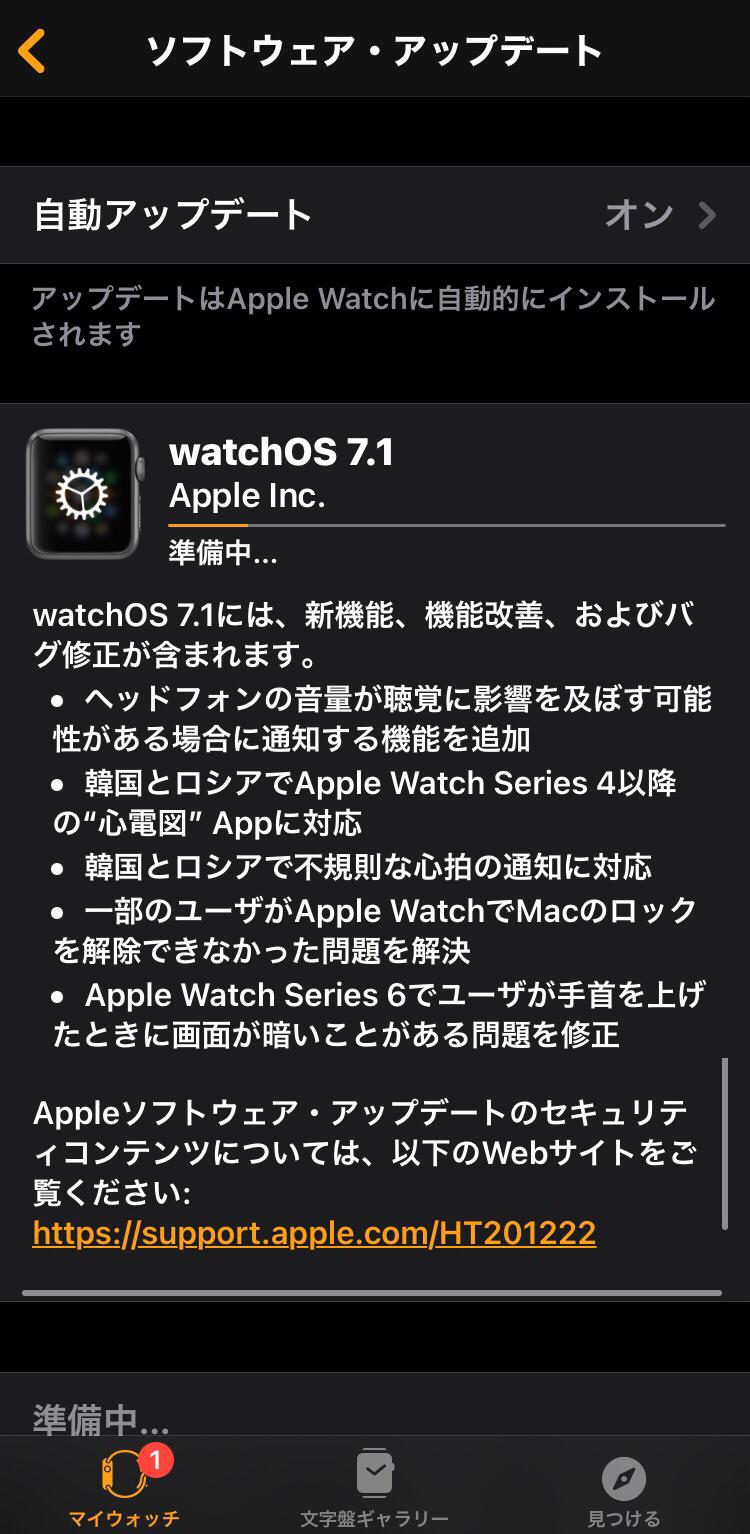 f:id:sorashima:20201109203451p:plain:w311