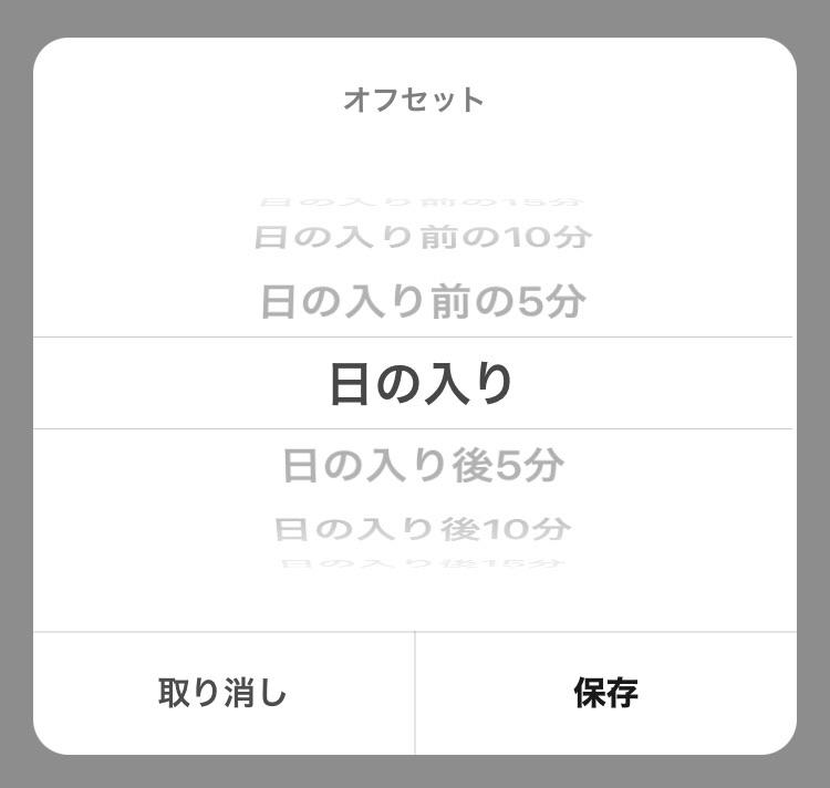 f:id:sorashima:20201112182840j:plain:w311