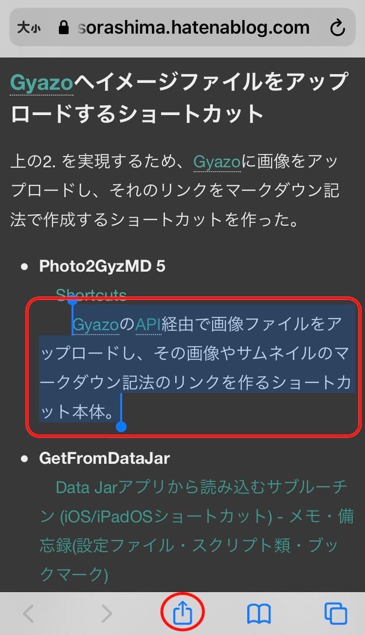 f:id:sorashima:20201119173214j:plain:w311