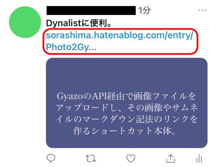 f:id:sorashima:20201119173403j:plain:w311