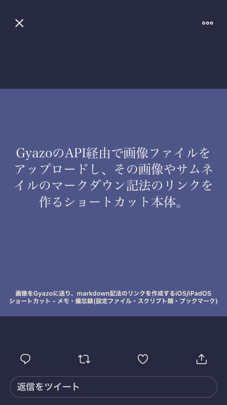 f:id:sorashima:20201119173420j:plain:w311