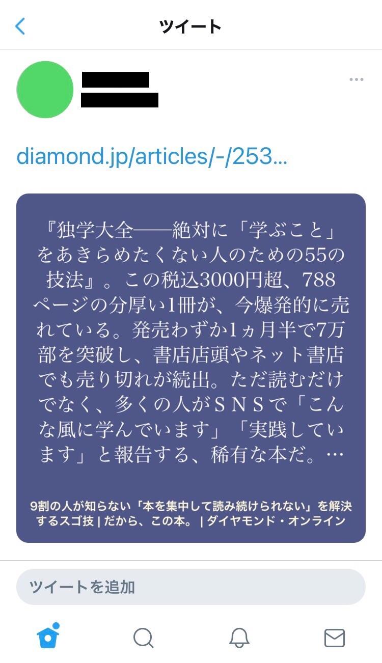 f:id:sorashima:20201119175412j:plain:w311
