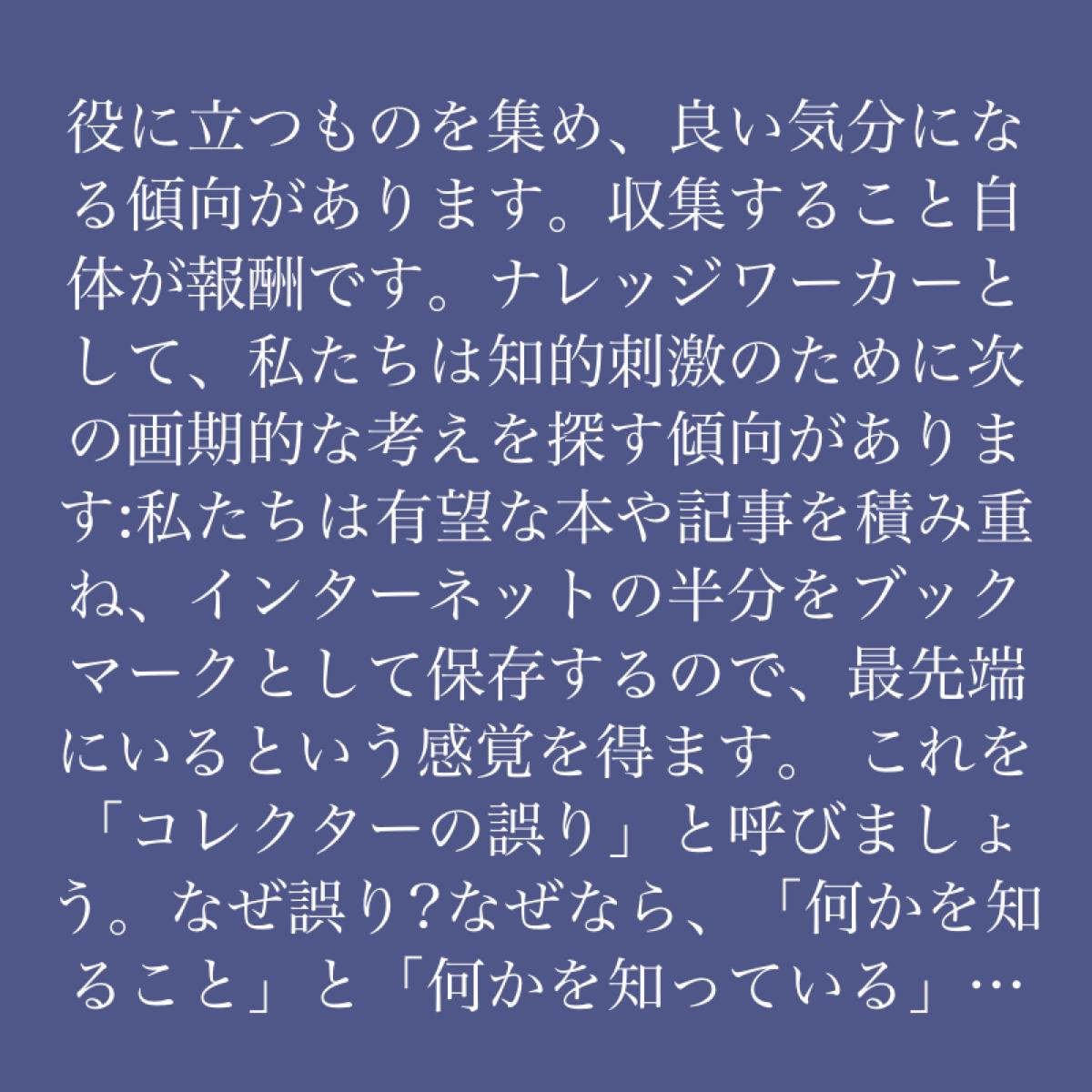f:id:sorashima:20201125033737p:plain:w1200