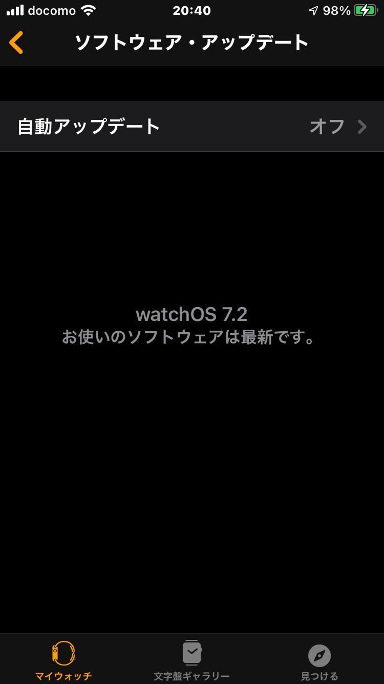 f:id:sorashima:20201227211953p:plain:w311