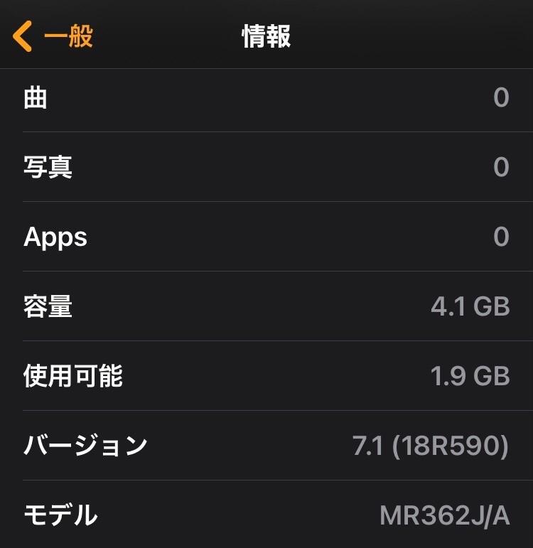 f:id:sorashima:20201227213930j:plain:w311