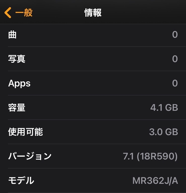 f:id:sorashima:20201227223543j:plain:w311