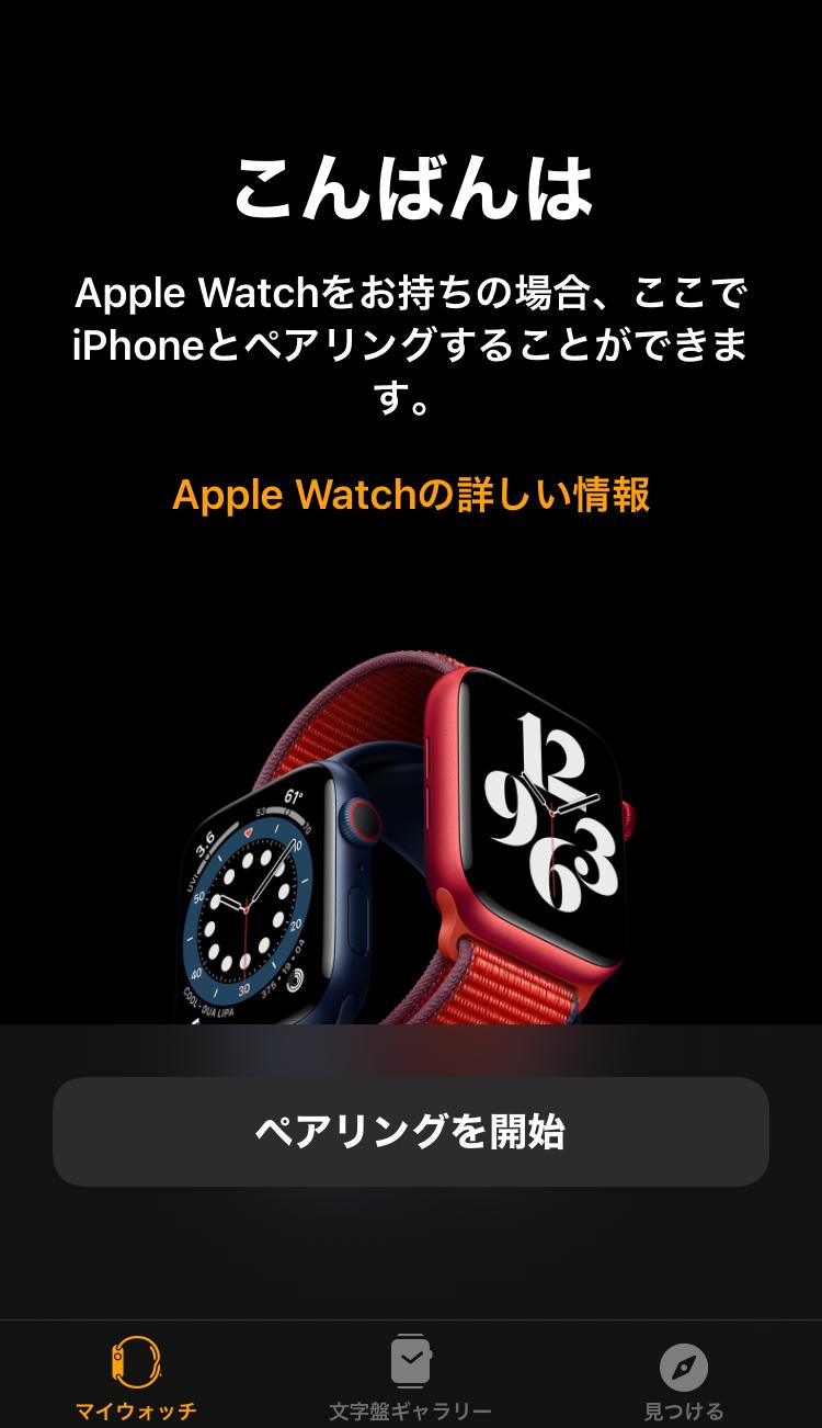 f:id:sorashima:20201228010842p:plain:w311