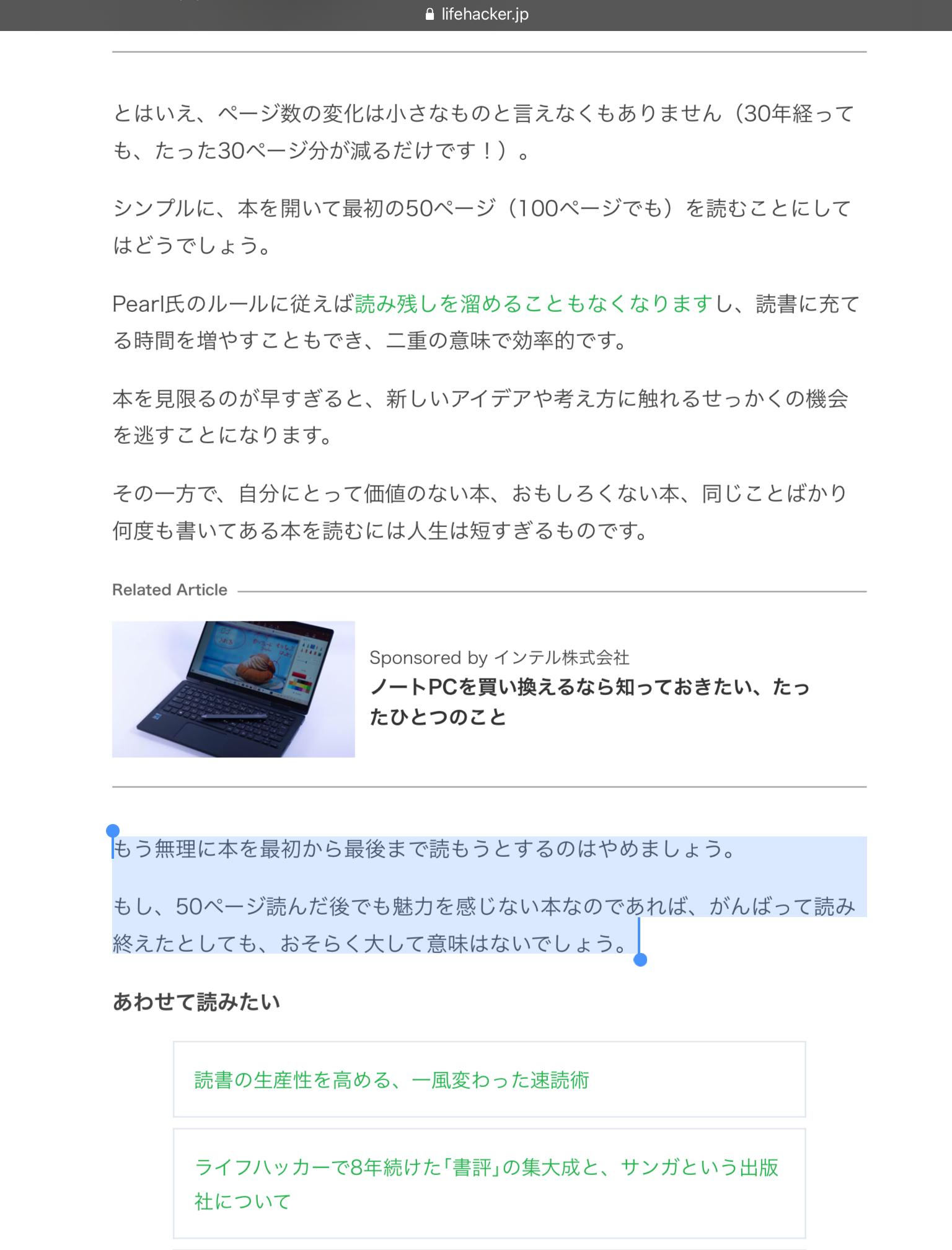 f:id:sorashima:20210105014929p:plain:w637