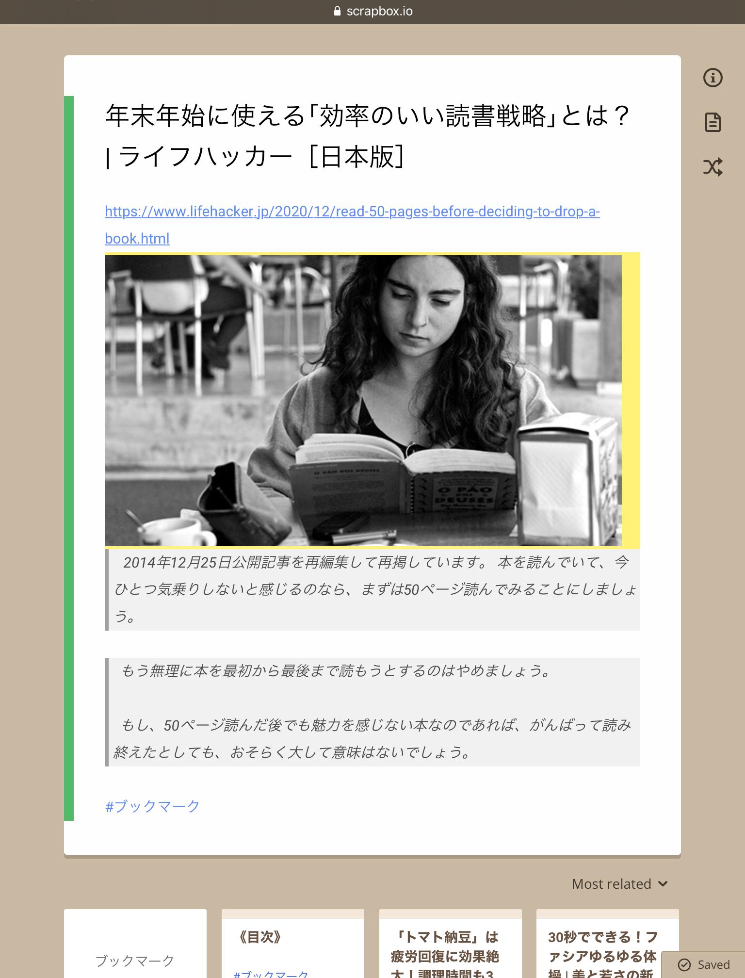 f:id:sorashima:20210105014952p:plain:w637