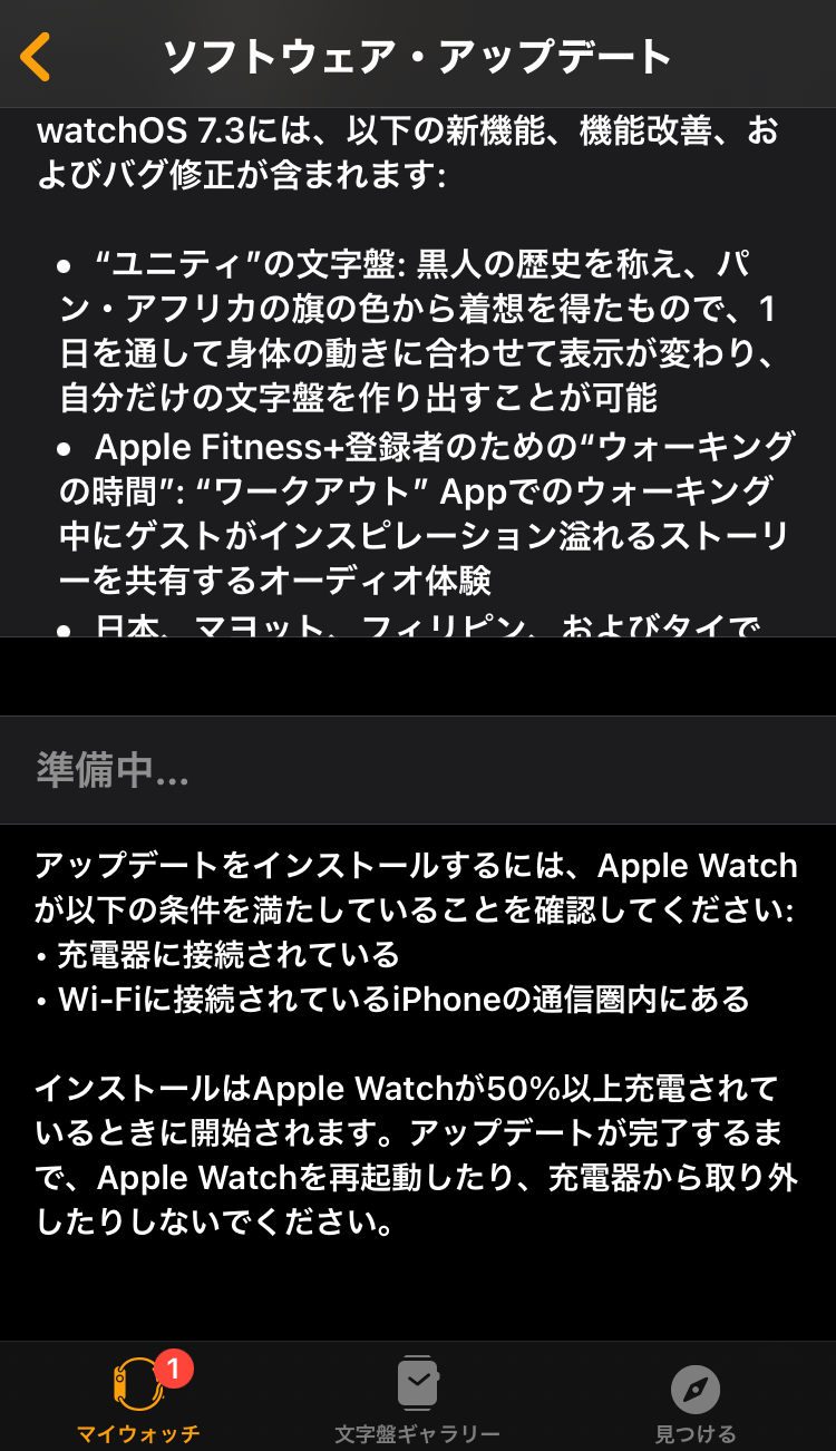 f:id:sorashima:20210127194340p:plain:w311