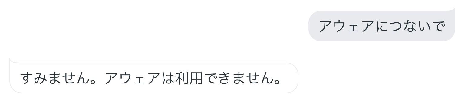 f:id:sorashima:20210131020435j:plain:w637