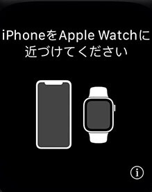 f:id:sorashima:20210428141524j:plain:w155