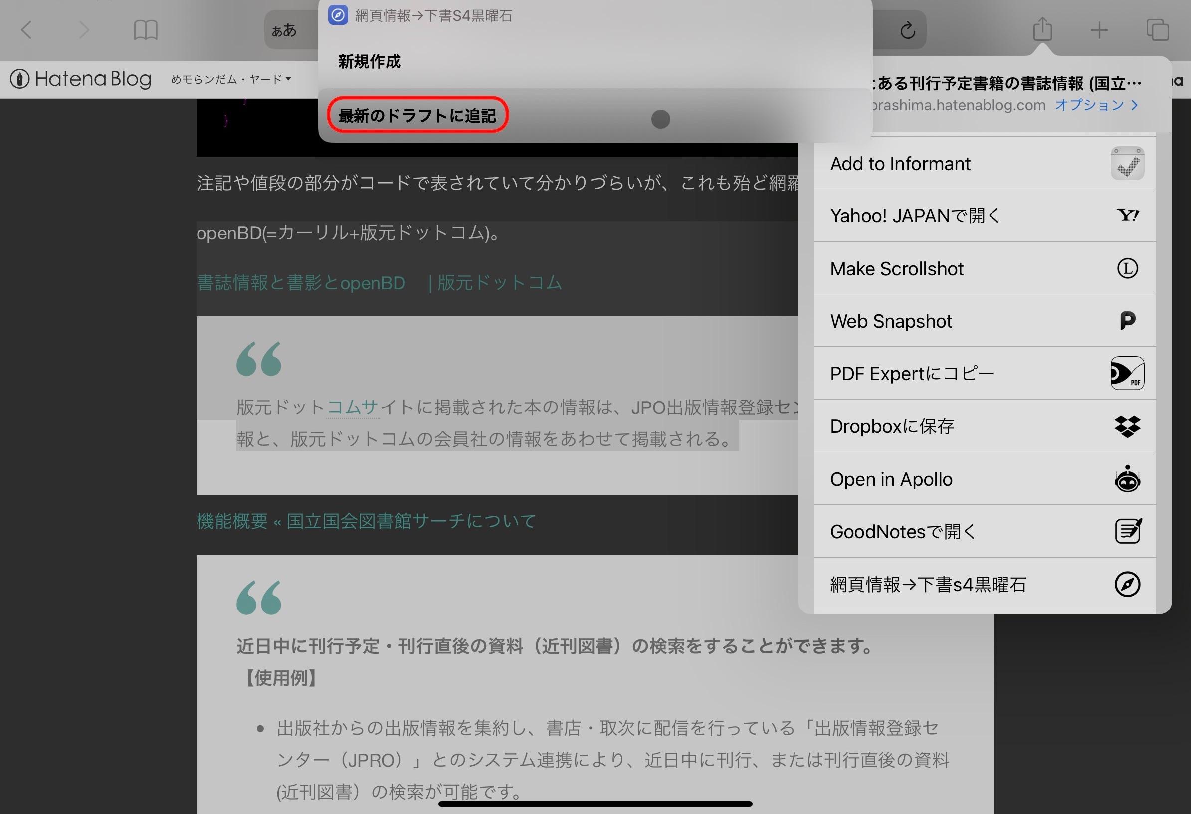 f:id:sorashima:20210702192344j:plain:w990