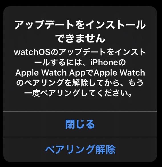 f:id:sorashima:20210731112208j:plain:w236