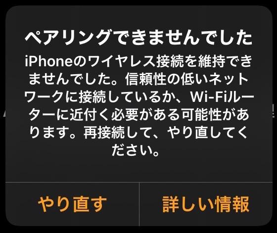 f:id:sorashima:20210731112536j:plain:w232