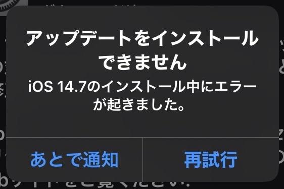 f:id:sorashima:20210731113507j:plain:w233